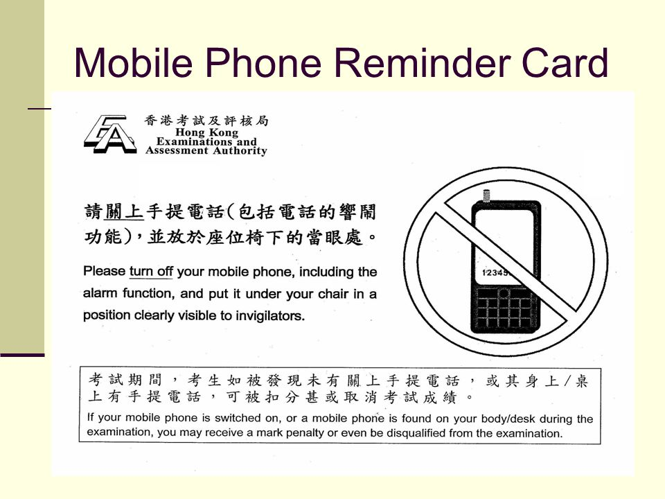 13 Mobile Phone Reminder Card