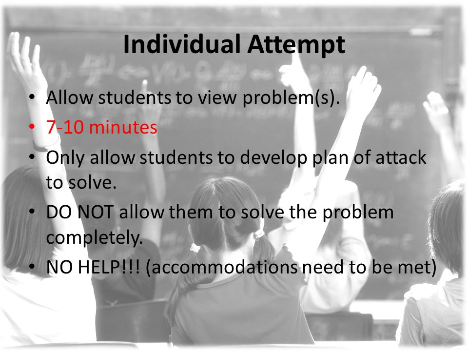 Individual Attempt Allow students to view problem(s).