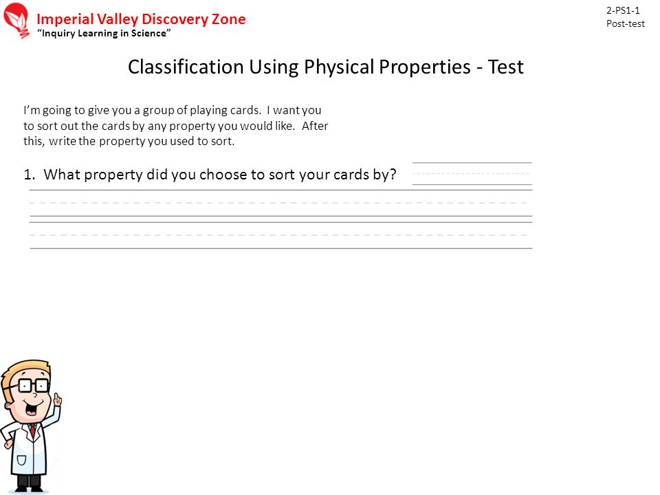 2-PS1-1 Post-test Imperial Valley Discovery Zone Inquiry Learning in Science Classification Using Physical Properties - Test Im going to give you a gr