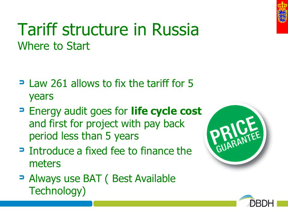Tariff structure in Russia Where to Start Law 261 allows to fix the tariff for 5 years Energy audit goes for life cycle cost and first for project wit