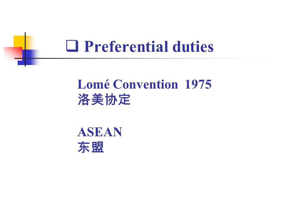 Preferential duties Lomé Convention 1975 ASEAN
