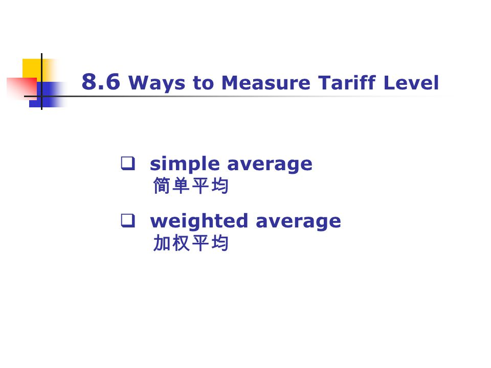 8.6 Ways to Measure Tariff Level simple average weighted average