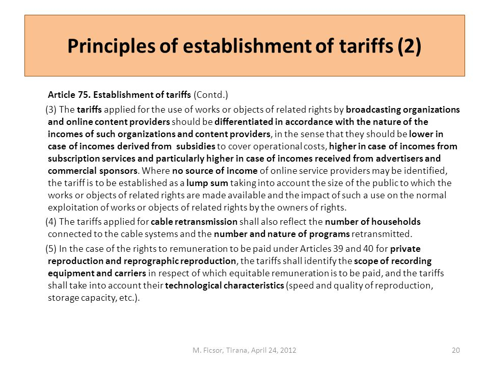 Principles of establishment of tariffs (2) Article 75.
