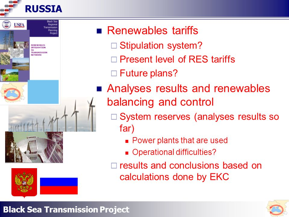 Black Sea Transmission Project RUSSIA Renewables tariffs Stipulation system.