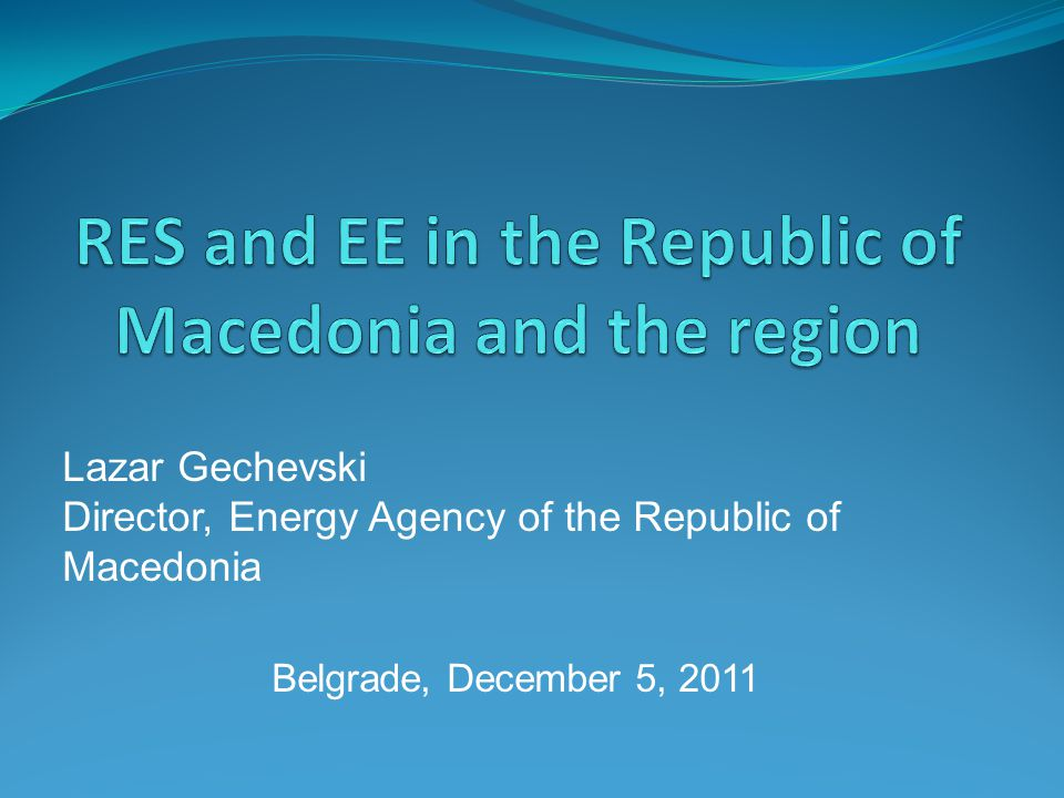 Steps for improving the energy situation in Macedonia To simplify the administrative procedure for becoming preferential producer of electricity from RES To accept policy of stable feed-in tariffs To carry out trainings of staff in local self-government Loans and grants for energy projects to be instructive and easily accessible To enact separate law on RES and EE To be considered the possibility of existence of Ministry of Energy and Environment