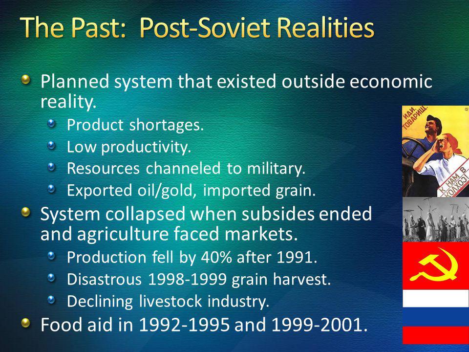 Rebuilding since 1990s nadir and 2009 economic crisis.