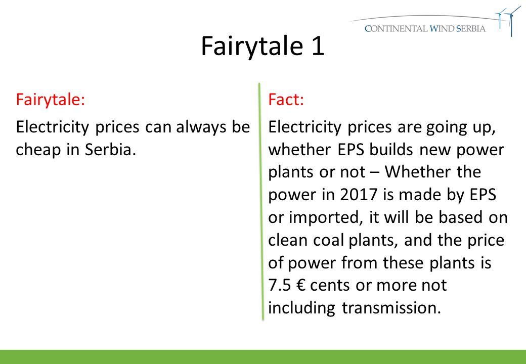Fairytale 1 Fairytale: Electricity prices can always be cheap in Serbia.