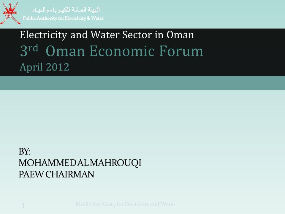 Public Authority for Electricity & Water الهيئة العـامة للكهـرباء والميـاه Expected Electricity Consumption - MIS 12 Public Authority for Electricity and Water Projected Compound Growth Rate 8%