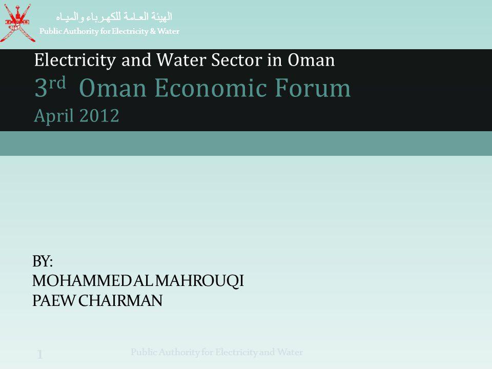 Public Authority for Electricity & Water الهيئة العـامة للكهـرباء والميـاه 22 THANK YOU Public Authority for Electricity and Water