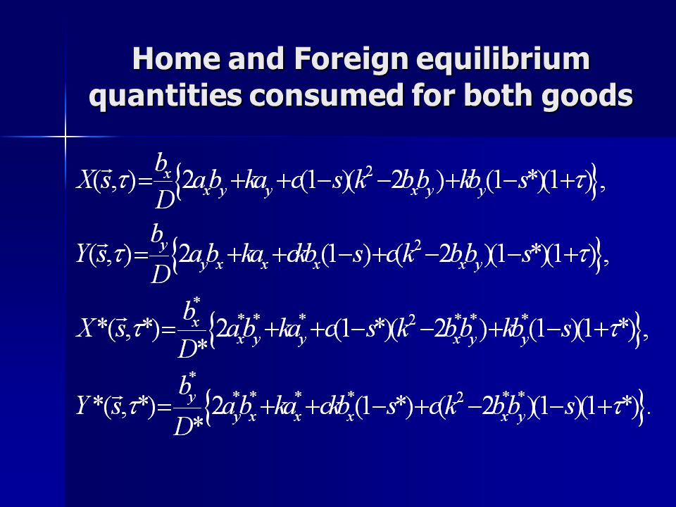 Home and Foreign equilibrium quantities consumed for both goods