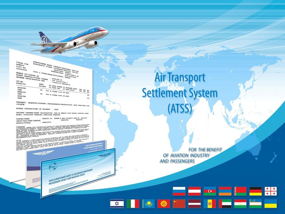 General services of ATSS executive authority (TCH) (continuation) Collection of the revenue; settlements with the Airlines; adjustment of indebtedness with Airlines for carriages sold against military traffic documents Support for ATSS participants for getting on-line access to the required information of TCH Information System as well as for message transmission facilities, exchange files and documents, including those with electronic signature Continuous control over Agencies operations incidental to passenger transportation sales issued on STDs and revenue settlement with Airlines; carrying out the audits of Agencies and their sales locations Reviewing and settling the claims raised by the ATSS participants Accreditation of Computerized Reservation Systems (CRS) operators and certification of Automated Ticketing Systems with the Settlement System Accreditation of training centres; arrangements for the training of aviation enterprises staff to be engaged in the Settlement System Providing the information interchange among the systems of settlement, reservation and sale, schedule and tariffs as well as among the participants and users of these systems Updating of Settlement System technologies in order to implement electronic interactive systems of Settlement System participants Notification of the ATSS participants about ongoing developments of the System through mass media and ATSS Website