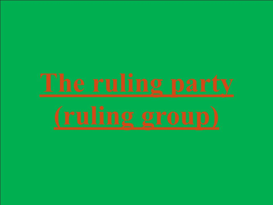 The ruling party (ruling group)