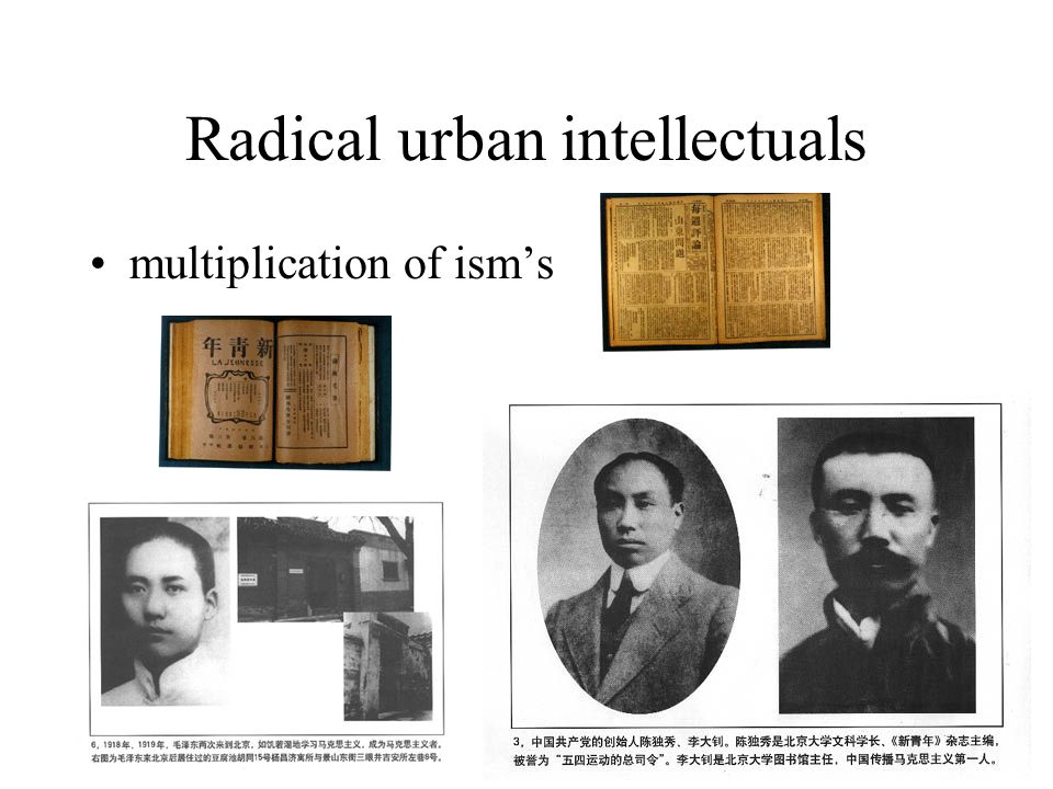 Radical urban intellectuals multiplication of isms