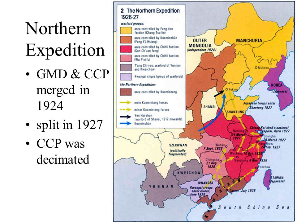 Northern Expedition GMD & CCP merged in 1924 split in 1927 CCP was decimated