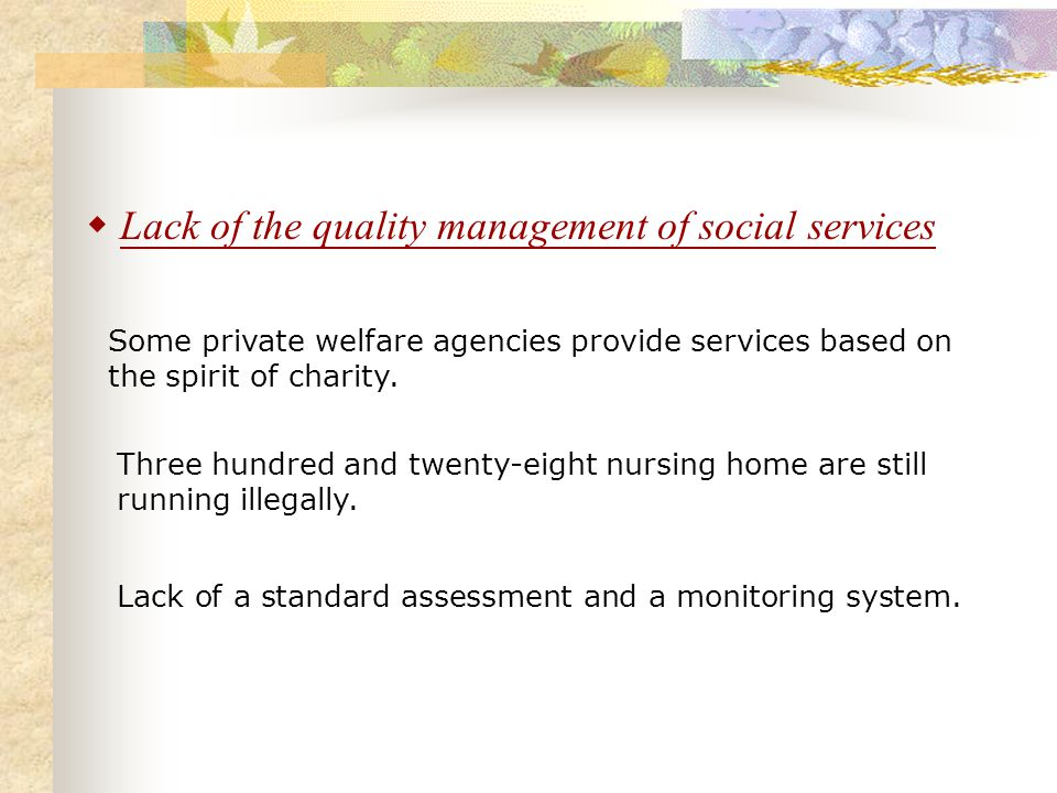 Lack of the quality management of social services Some private welfare agencies provide services based on the spirit of charity.