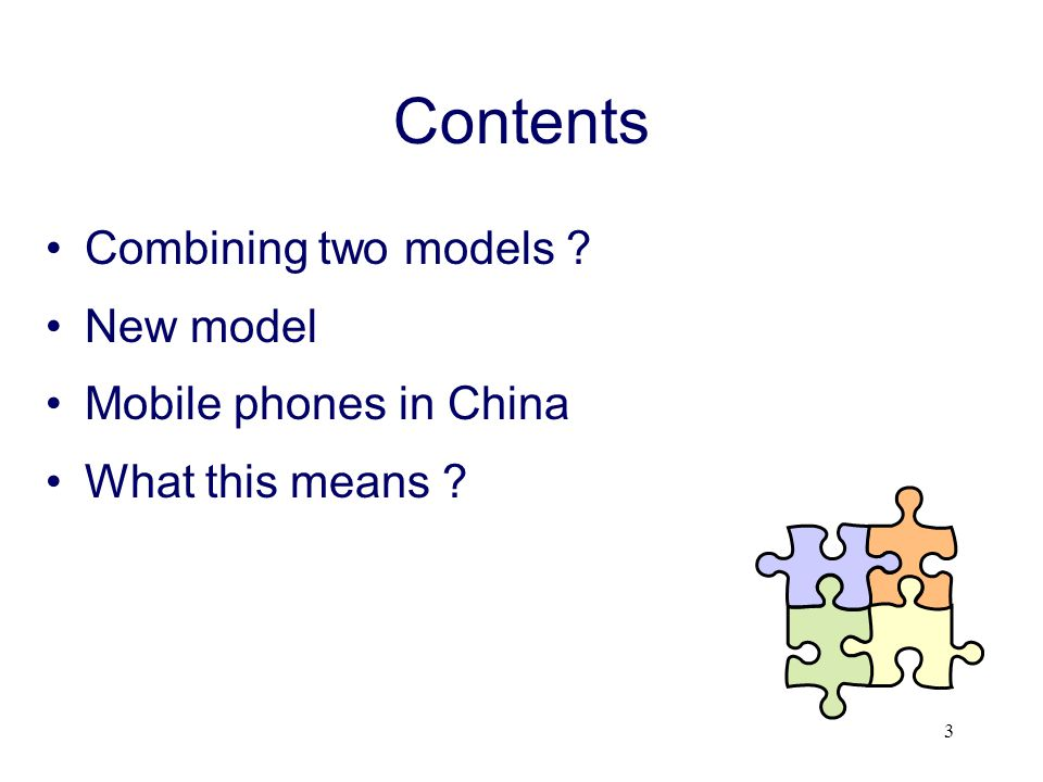 14 Mobile phones in China Background Model Questionnaire Interview