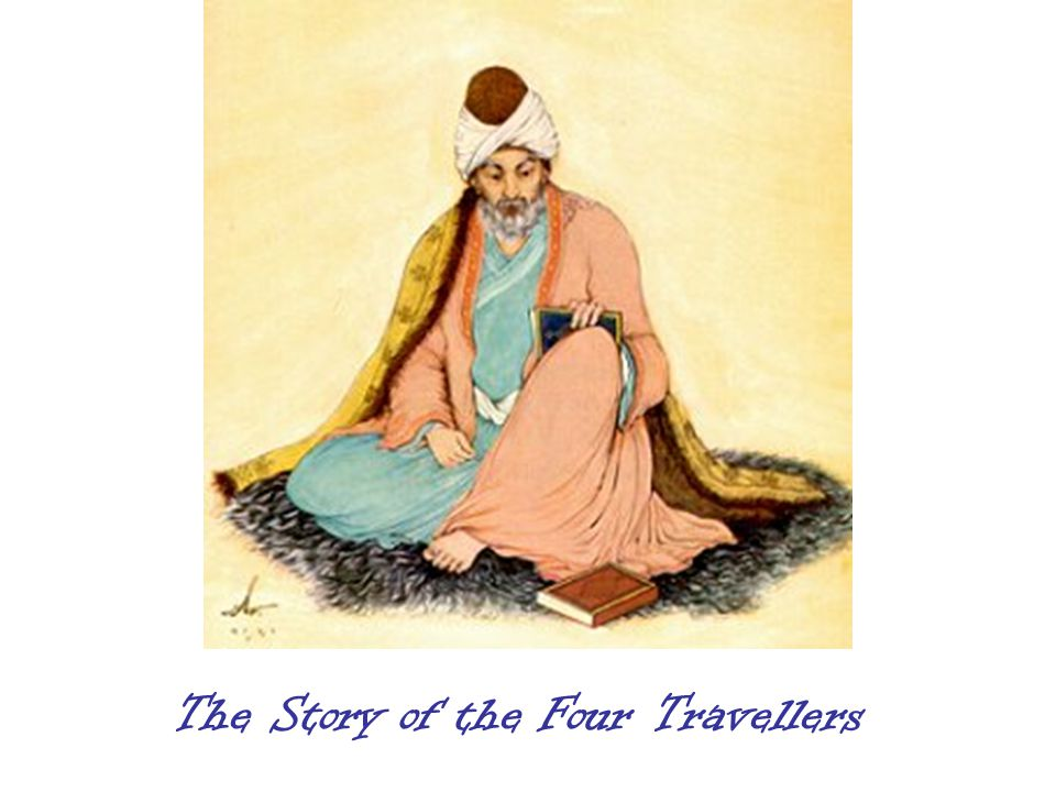 The Story of the Four Travellers