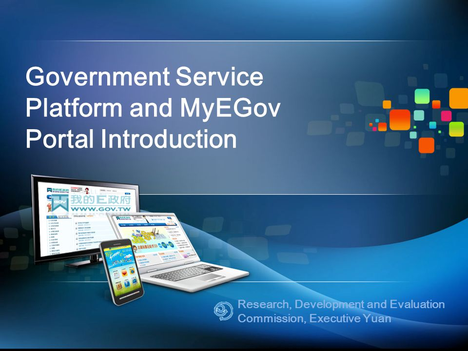 Research, Development and Evaluation Commission, Executive Yuan Government Service Platform and MyEGov Portal Introduction
