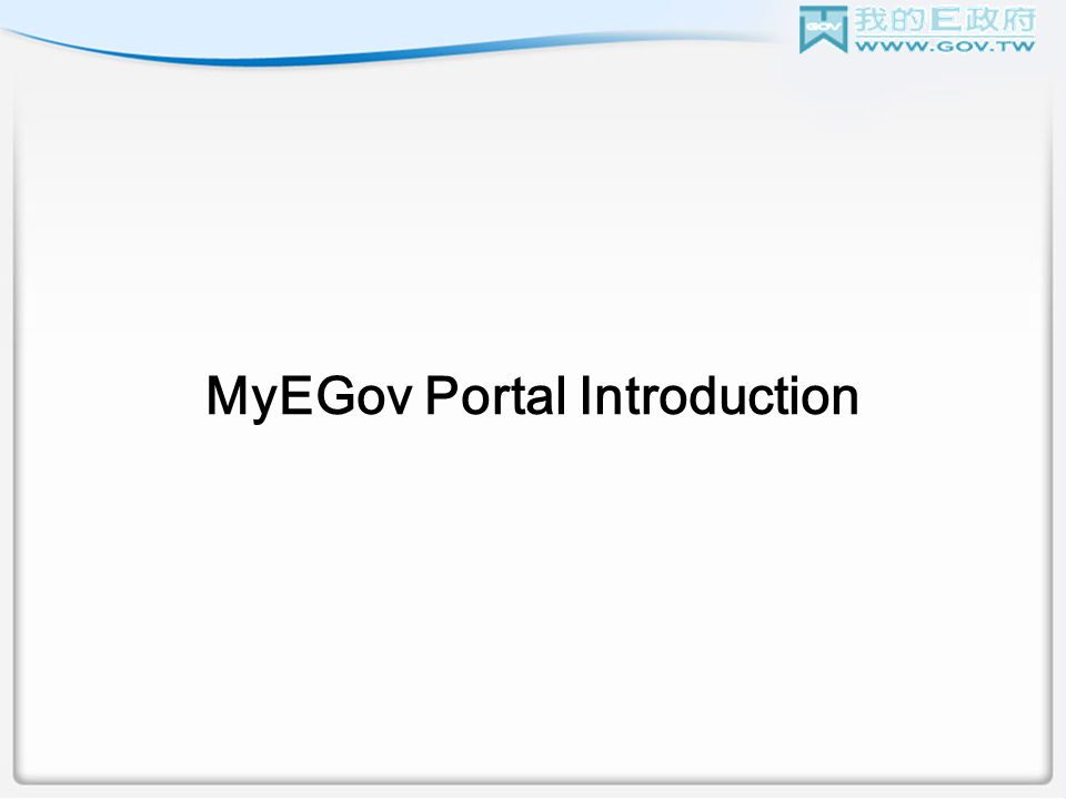 MyEGov Portal Introduction