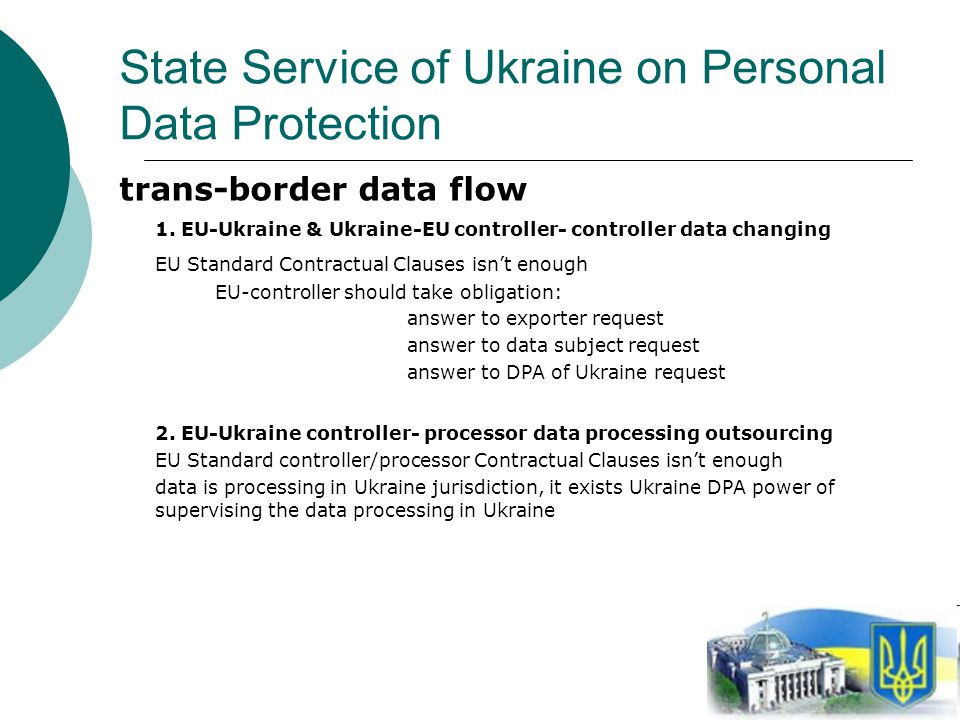6 State Service of Ukraine on Personal Data Protection trans-border data flow 1.
