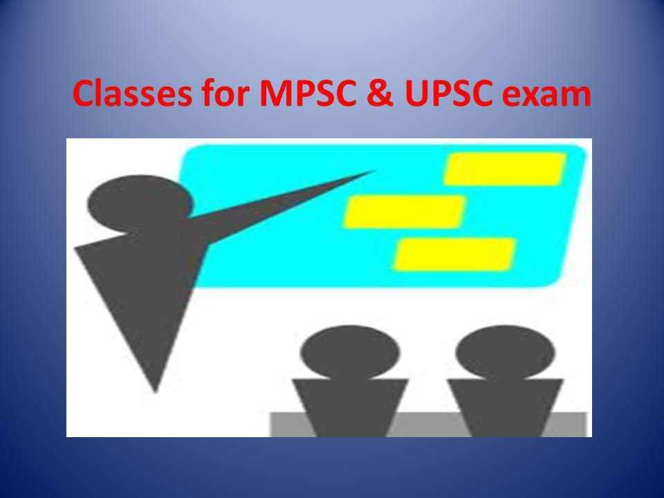 Classes for MPSC & UPSC exam