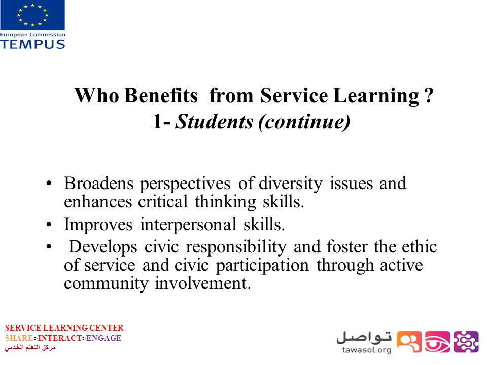 SERVICE LEARNING CENTER SHARE>INTERACT>ENGAGE مركز التعلم الخدمي Broadens perspectives of diversity issues and enhances critical thinking skills.