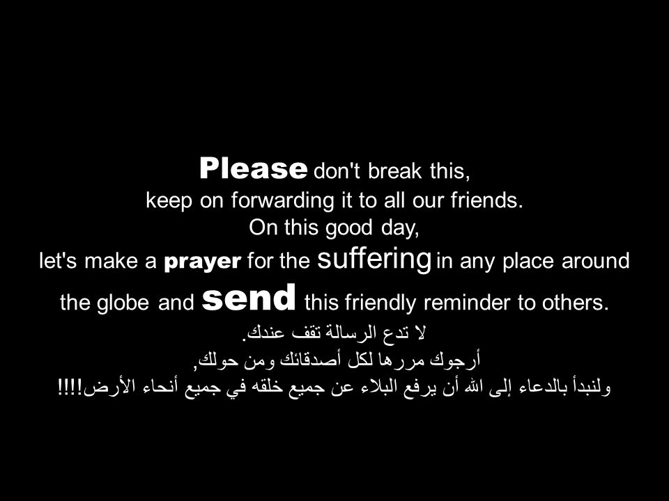 Please don t break this, keep on forwarding it to all our friends.
