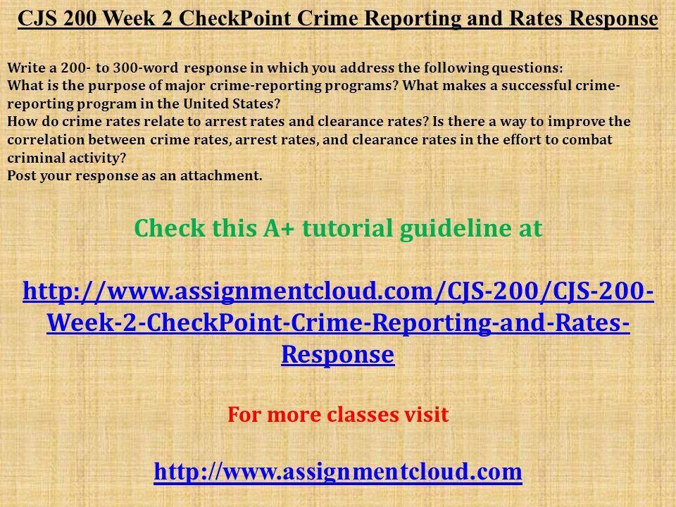 cjs 210 week 6 checkpoint essay Hcr 210 week 5 checkpoint numeric filing appendix e content provided by essay-writersworldcom is legal and not prohibited whatsoever.
