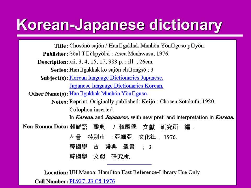 Korean-Japanese dictionary