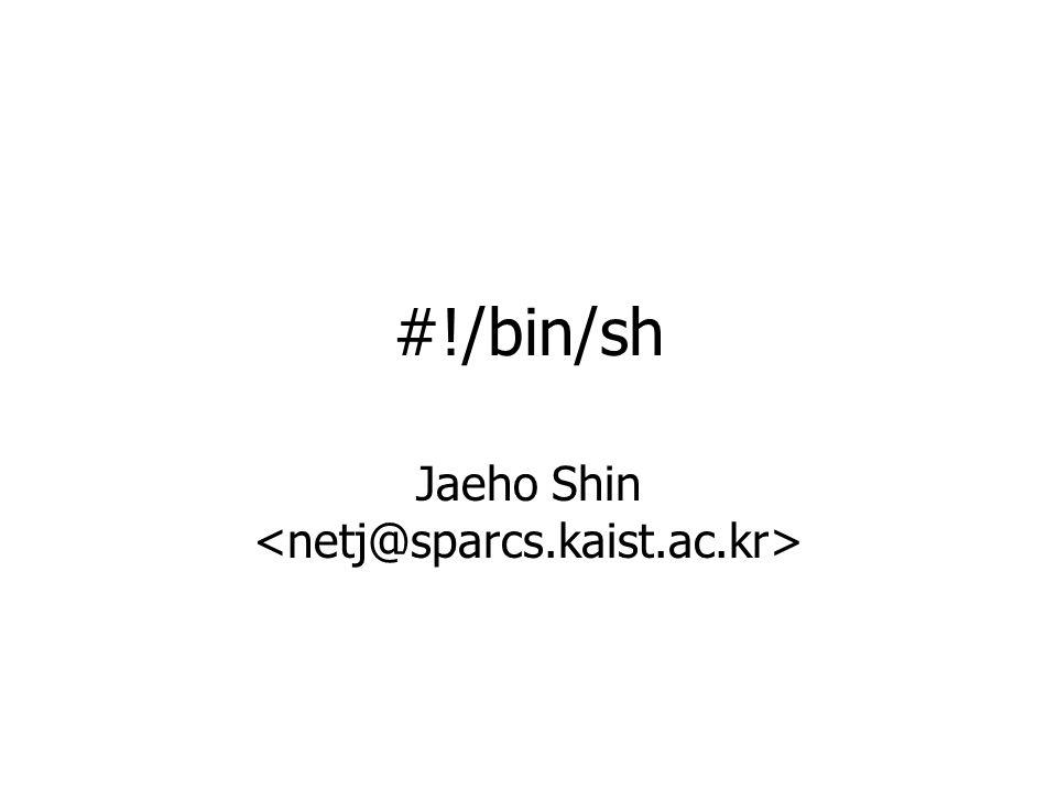 #!/bin/sh Jaeho Shin