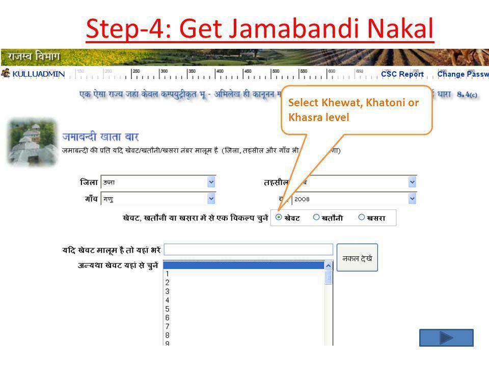 Step-4: Get Jamabandi Nakal Select Khewat, Khatoni or Khasra level
