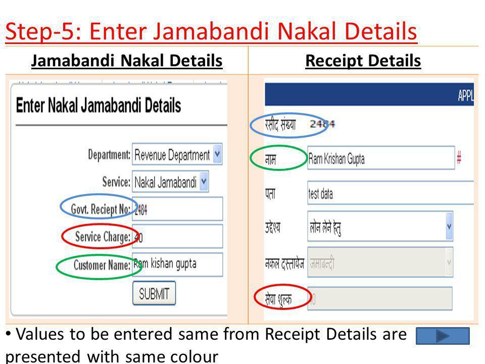 Jamabandi Nakal DetailsReceipt Details Values to be entered same from Receipt Details are presented with same colour Step-5: Enter Jamabandi Nakal Det