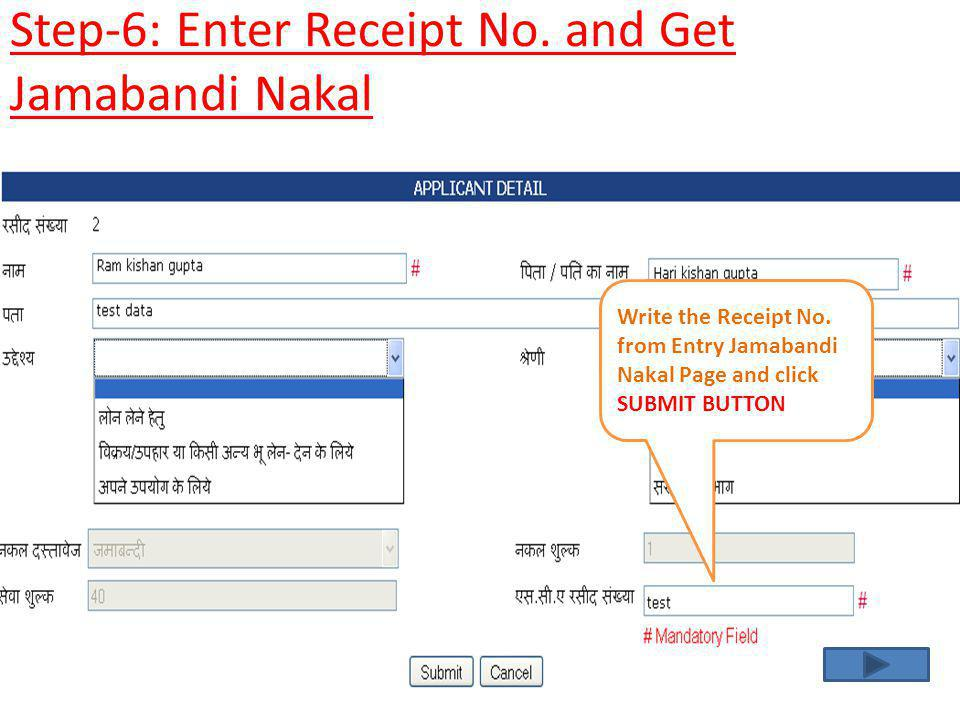 Write the Receipt No. from Entry Jamabandi Nakal Page and click SUBMIT BUTTON Step-6: Enter Receipt No. and Get Jamabandi Nakal