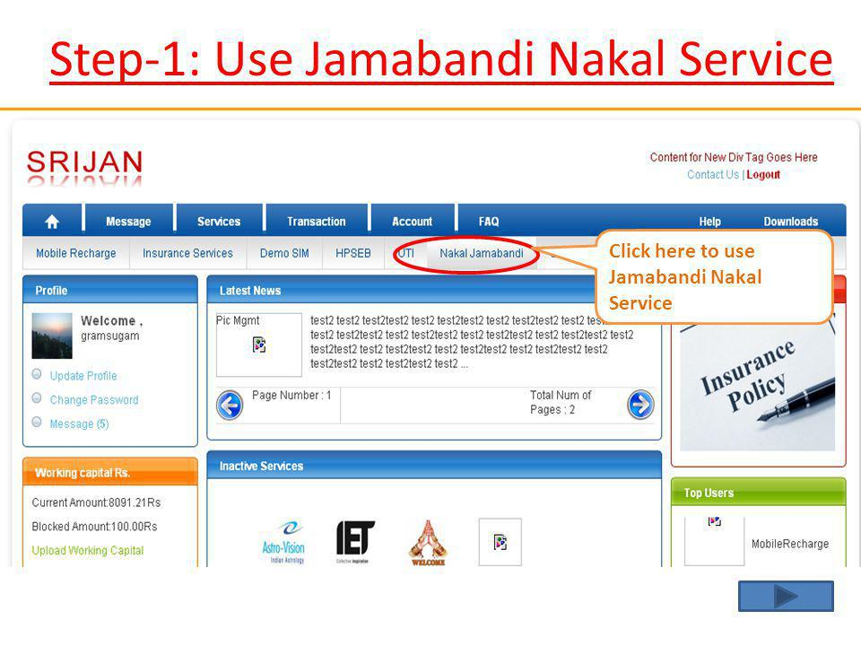 Click here to search under criteria like receipt No.,Department Get Jamabandi Nakal Details << Go Back to Step 5