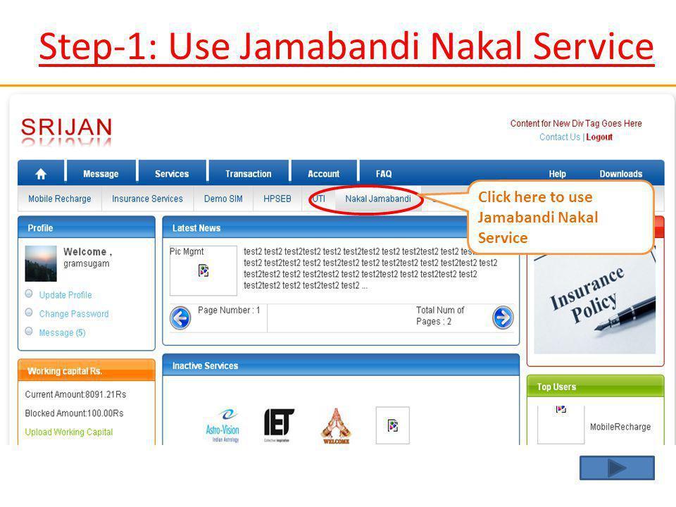 Step-1: Use Jamabandi Nakal Service Click here to use Jamabandi Nakal Service