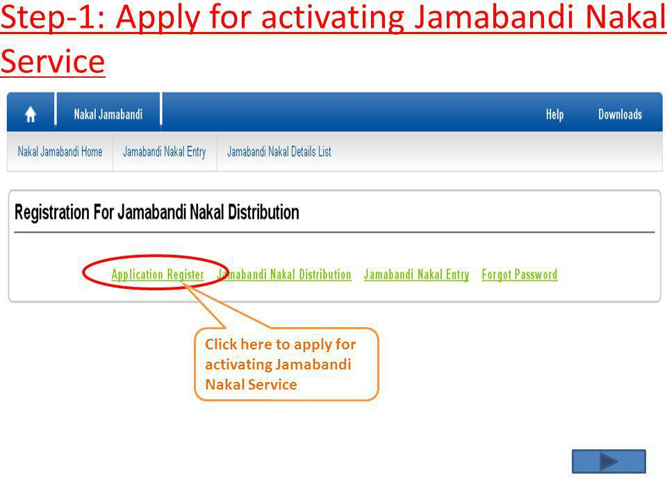 Step-2: Apply for activating Jamabandi Nakal Service Fill correct mobile no.