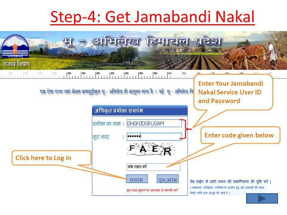 Step-4: Get Jamabandi Nakal Select your Jilla Select your Tehsil Select your village Select the year