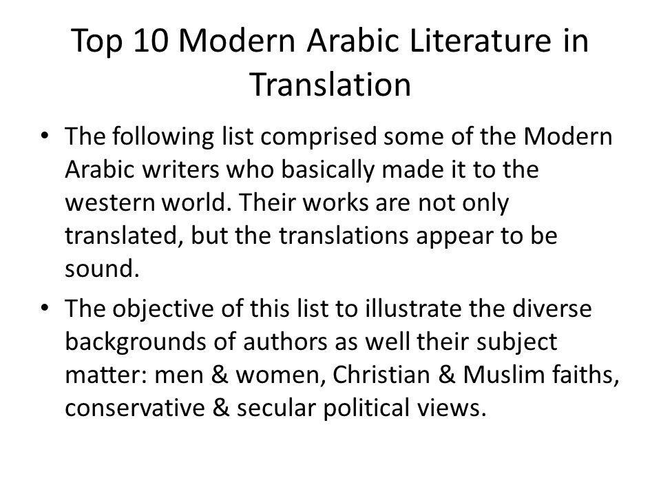 Top 10 Modern Arabic Literature in Translation The following list comprised some of the Modern Arabic writers who basically made it to the western wor