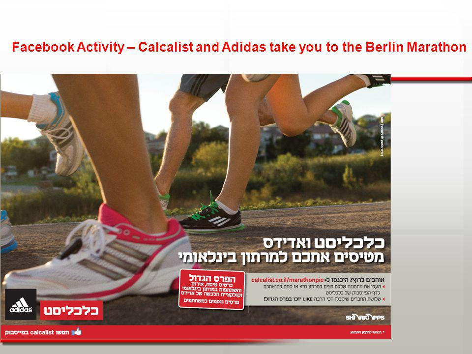 Facebook Activity – Calcalist and Adidas take you to the Berlin Marathon
