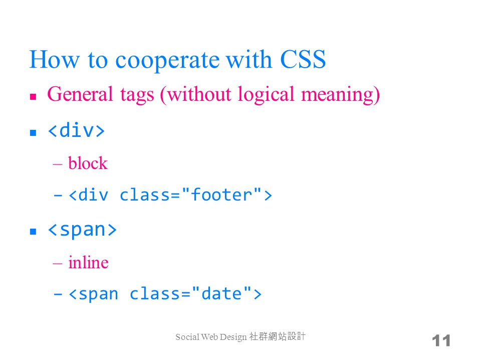 How to cooperate with CSS General tags (without logical meaning) –block – –inline – Social Web Design 11