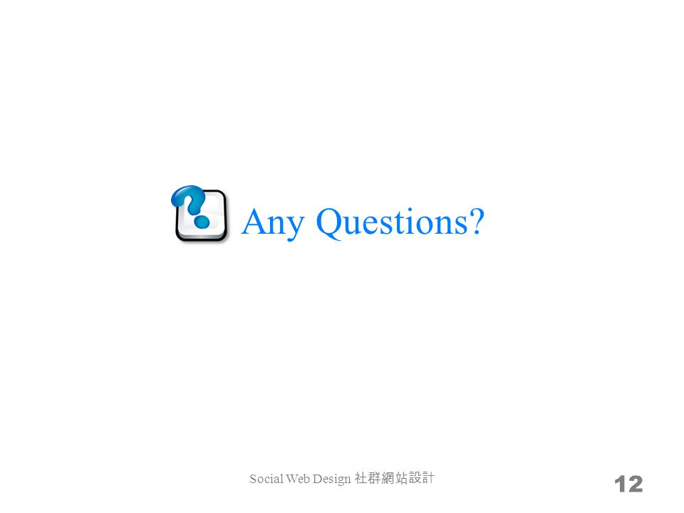 Any Questions? Social Web Design 12
