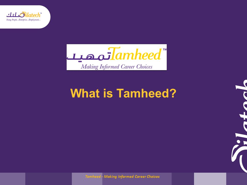 What is Tamheed Tamheed - Making Informed Career Choices