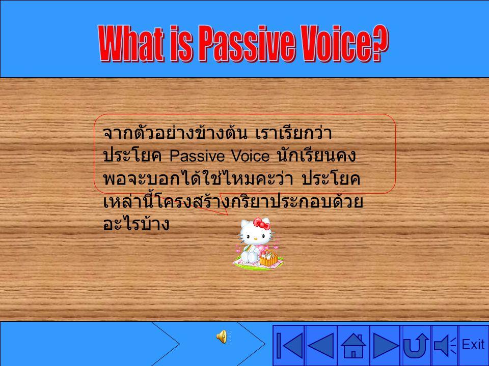 Passive Voice Exit