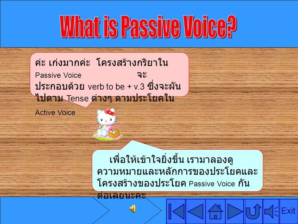 Passive Voice verb to be + v.3 Tense Active Voice Passive Voice Exit