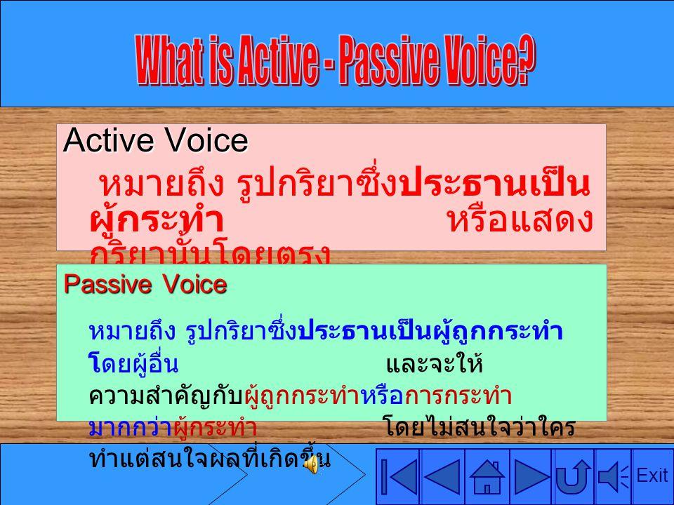 Active Voice Active Voice Passive Voice Passive Voice Exit
