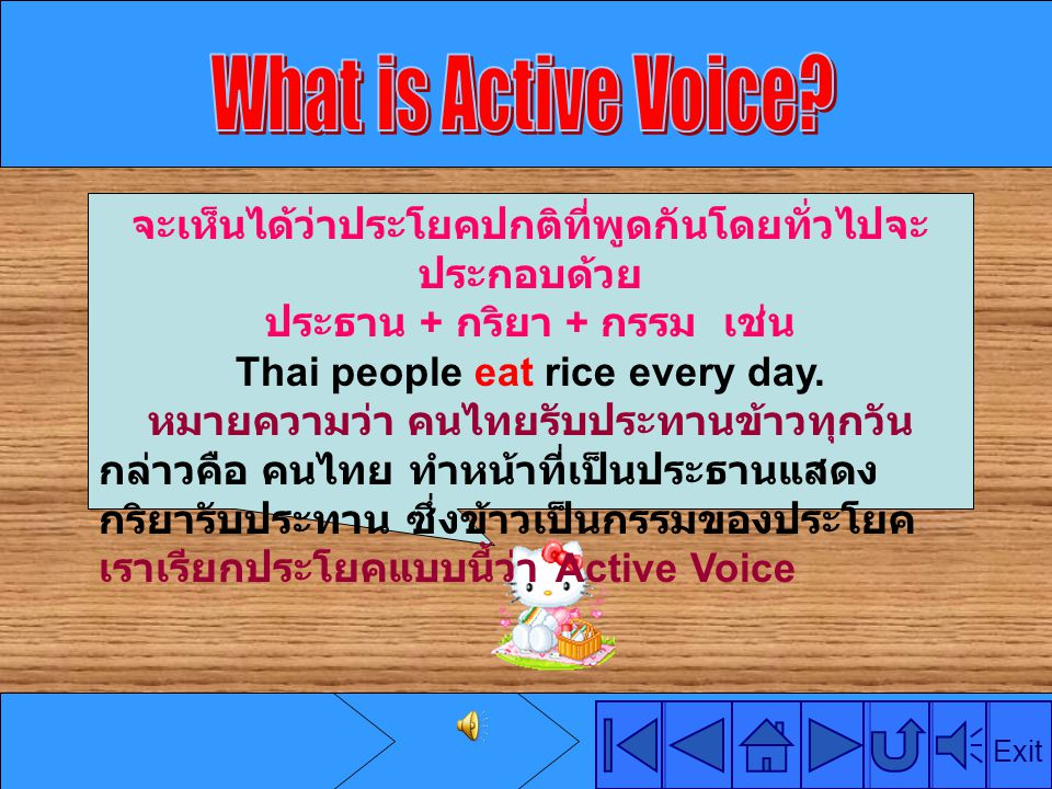 + + Thai people eat rice every day. Active Voice Exit