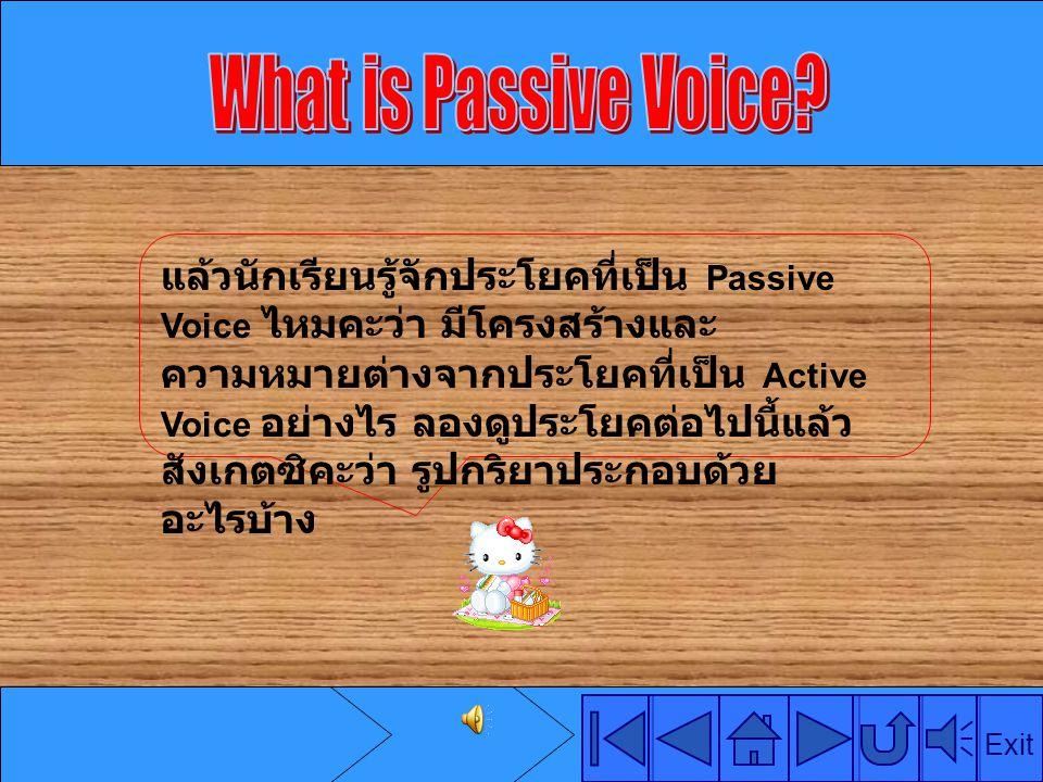 Passive Voice Active Voice Exit