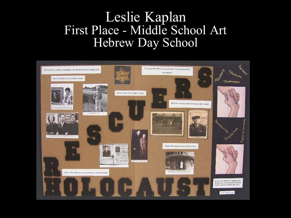 Leslie Kaplan First Place - Middle School Art Hebrew Day School