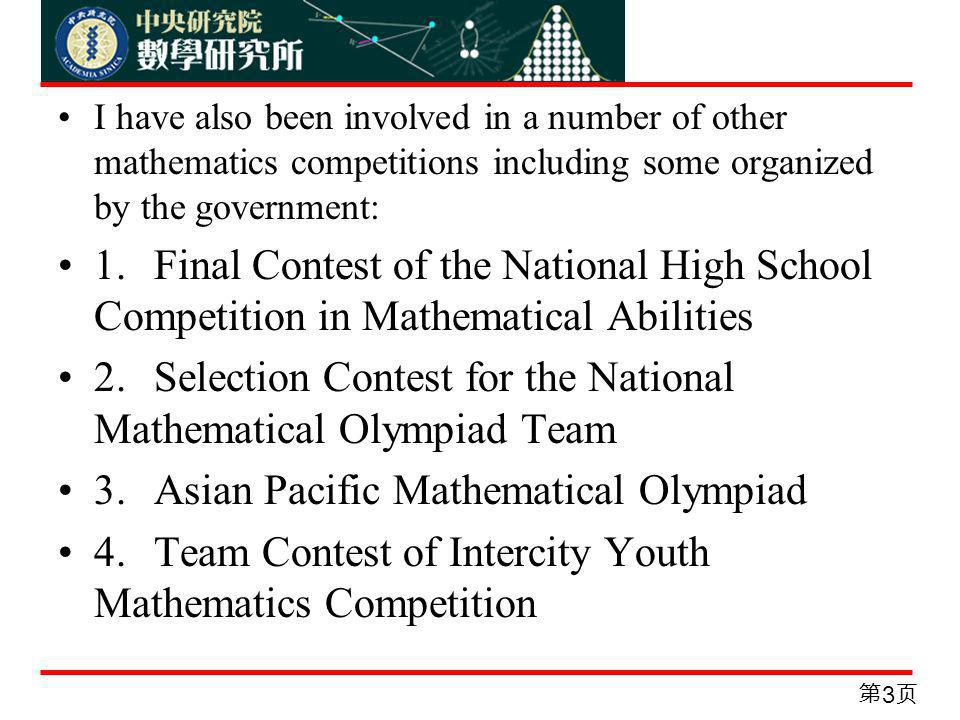 I have also been involved in a number of other mathematics competitions including some organized by the government: 1.