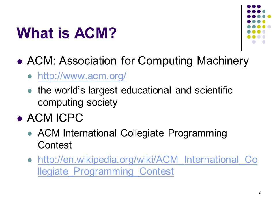 What is ACM.